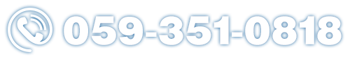 059-351-0818